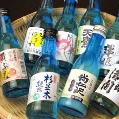 【50歳からの大人旅】【貸切露天無料】 湯めぐり満喫 栃木の地酒で楽しむプラン