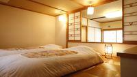 鹿鳴山荘(客室風呂付)指定《カップルプラン》《朝夕部屋食》大切な方と大切な時★貸切風呂&選べる色浴衣