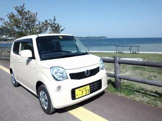 【熊野三山巡り】レンタカー24h&朝食付きプラン