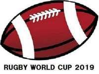 みんなで応援しよう!ラグビーワールドカップ2019★温泉に泊まってパブリックビューイング★1泊2食付