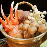 【1月までのお料理】地元産きのこに蟹をプラス♪秋冬の幸の風味広がる「蟹入り!きのこの土瓶蒸しプラン」