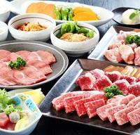 【厳選黒毛和牛を堪能】☆和牛焼肉プラン☆