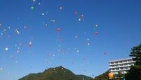 【5月2日3日限定】バルーンリリースイベント付き 2食付き食べ放題バイキングプラン◎