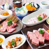 【厳選黒毛和牛を堪能】☆和牛焼肉プラン☆(夕食付き)