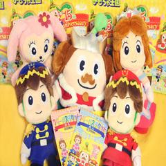 【 おもちゃ王国 】 入園券+乗り物フリーパス券付きプラン☆☆