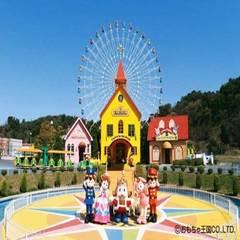【 おもちゃ王国 】 入園券+乗り物フリーパス券付きプラン☆(★素泊まり★)