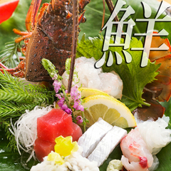 【紀州4大美味会席】 「紀州の魅食」ぜ〜んぶ堪能☆ —クエ・伊勢えび・ふぐ・熊野牛・—