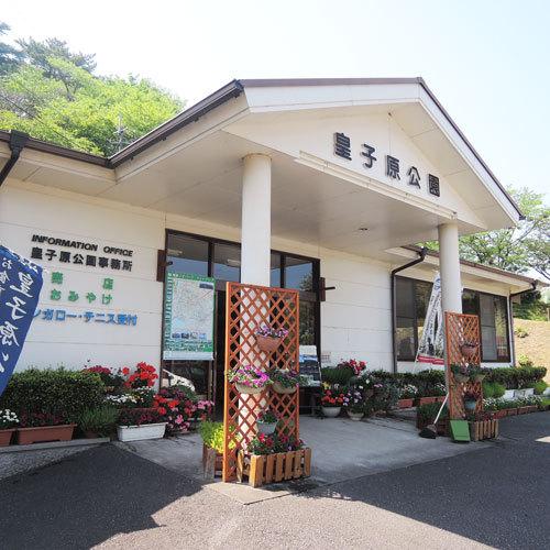 Ojibaru Koen