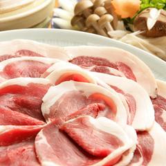 ●冬季限定●鍋シリーズ<ぼたん鍋>今だけ!新鮮な猪肉をお鍋で頂く☆【現金特価】