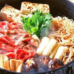 【すき焼き】お肉大好き♪肉の旨さが引き立つのはやっぱりこれ!【現金特価】