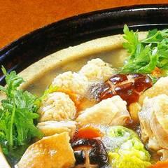 <地鶏水炊き>出汁が旨い!年中食べたくなるお鍋N0.1♪【現金特価】
