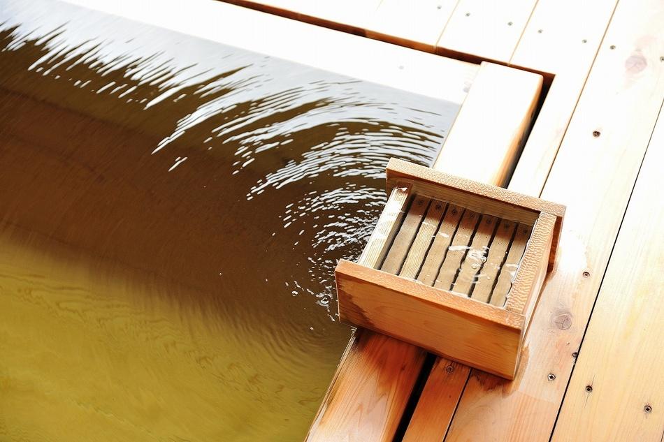 アクアイグニス片岡温泉 関連画像 3枚目 楽天トラベル提供