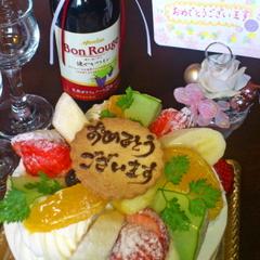 【アニバーサリー】露天風呂付き離れ宿でゆっくりお祝い♪ ケーキ特典付きカップルプラン☆