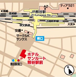 ホテルサンルート熊谷駅前 image