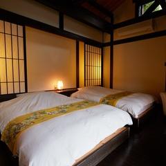【露天風呂付き離れ客室】バリアフリーのお部屋