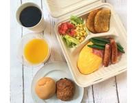 コートヤードステイ【朝食付】洋朝食BOXをお部屋へお届け/プラス冷蔵庫 飲み物無料