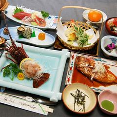 伊勢海老まるごと一尾付き♪名物・金目鯛煮付けと旬の磯料理を堪能/2食付【現金特価】
