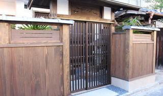 京都東山の一棟貸切りのお宿 (ゲストハウス東山の姉妹店)