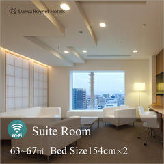 【記念日にオススメ♪】最上階スイートルームが75%OFF!【素泊り】