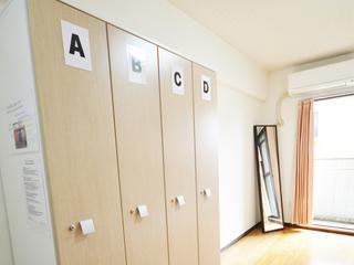 【ゲストハウスで国際交流】2泊以上限定宿泊プラン P