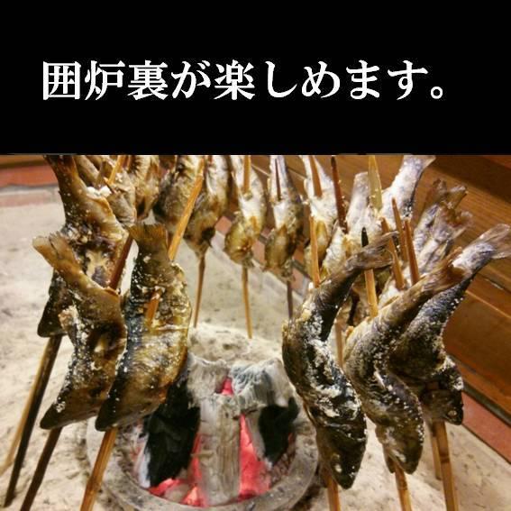 【現金特価】観光向け1泊夕食のみプラン