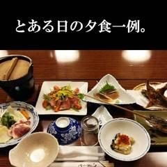 【現金特価】観光向け1泊2食付きプラン