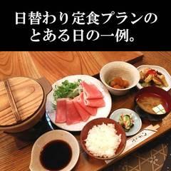 【現金特価】朝食+ビジネス向けお手軽日替り定食プラン(お疲れ様のドリンク付き)