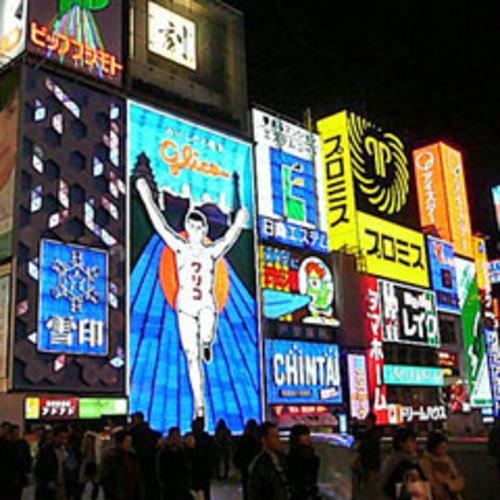 ジーアールホテル江坂 image