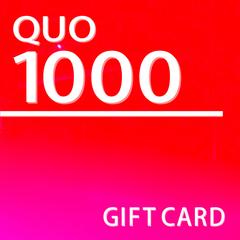 ■QUO■クオカード1000円プラン(素泊まり)☆出張応援☆