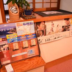 【素泊まり】天然温泉で極楽なお泊まり♪3,500円(税抜)![現金特価]