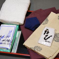 【お料理少な目】シニア・少食の方にオススメ☆お得な2食付プラン