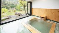 ■素泊り■四季の庭と武尊の山々を望む客室露天風呂をリーズナブルに満喫