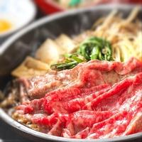 【鍋プラン】●上州牛すき焼き和食会席1泊2食!●群馬ブランド牛と秘伝の割り下のコラボレーション♪