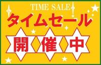 【スイート体験!】クラブラウンジサービス&バー・冷蔵庫フリー&朝食ルームサービス! #34