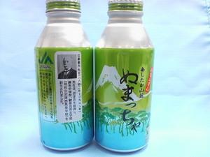 静岡新聞&ぬまっちゃ(お茶)付き 【素泊り】