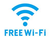 【素泊まり】スタンダードプラン!【Wi‐Fi 接続無料♪】