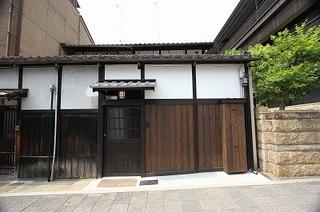 京都町家一棟貸切り【禁煙】【無線LAN】