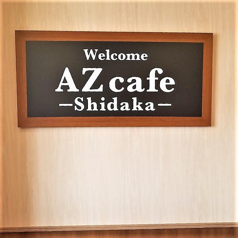 HOTEL AZ 長崎大村店 image