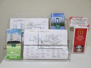 【ビジネス出張】【1人旅】宿割スマートプライス デラックスシングル素泊まりプラン