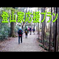 世界遺産 吉野山 眺望風呂と桜の宿 一休庵