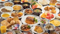 【期間限定】★楽天ポイント5倍/朝食付★早い者勝ち!
