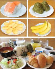 【当日限定】朝食無料!指定Pも無料!◇シングルA