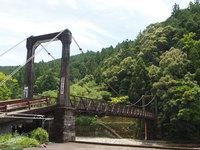【ポイント10倍】GWは川湯温泉へ行こう!◆フリープラン・パワースポットへGO!癒旅【現金特価】