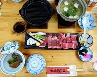 【2食付】お夕食はお手軽定食・ご朝食は熊野古道弁当ぷらん(プラン内容を必ずご確認ください)
