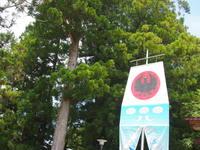 【お食事はお選びいただけます】熊野古道・世界遺産・温泉・ひとり旅(プラン内容を必ずご確認ください)