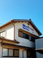 【翌日のお昼用の熊野古道弁当付】ご朝食はお選びいただけますプラン【現金特価】