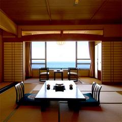 【スタンダード・オーシャンビュー】12.5畳和室 お部屋食