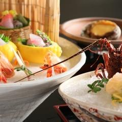 【極上会席】 伊勢海老&鮑&金目鯛付き!露天風呂付き客室で楽しむ贅沢の極み!