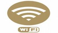 【さき楽28】★28日前までのご予約がお得★ 素泊まりプラン♪【全館Wi-Fi無料】