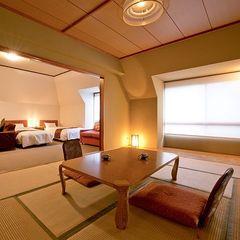 【和洋室デラックス】■50平米■上層階グレードアップのお部屋